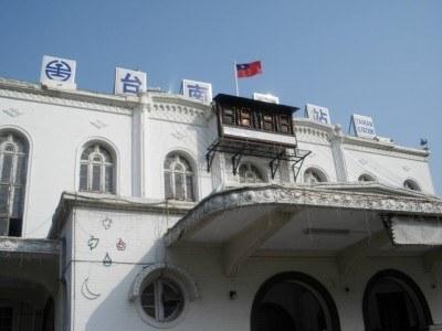 Tainan City