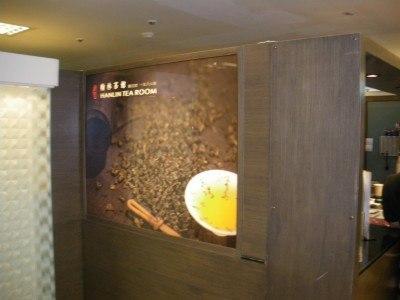 Hanlin Tea House, Tainan City