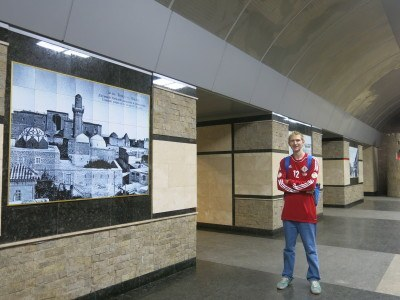Displays at Baku Metro Stations in Azerbaijan