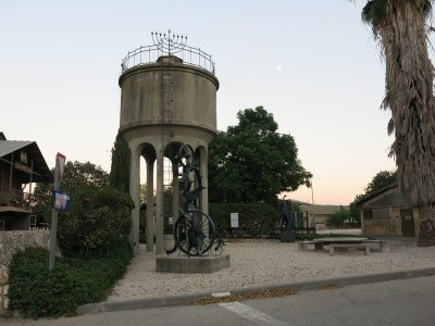 Mizra KIbbutz Water Tower