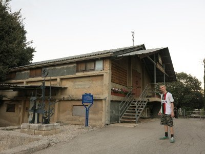 Outside the Mizra Kibbutz Museum