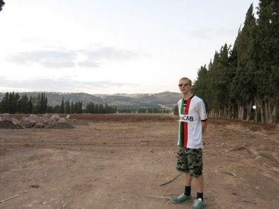 Where Mizra Kibbutz ends and countryside begins