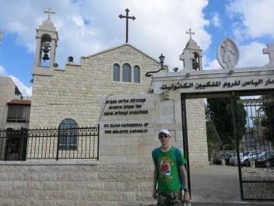 A church in Haifa