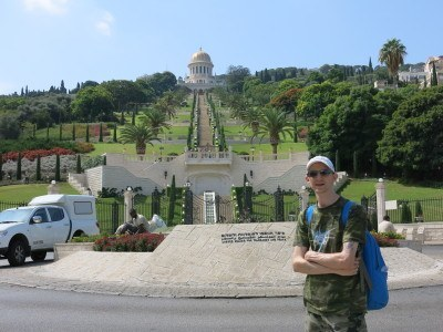 At the bottom of the Bahai Shrine and Gardens in Haifa