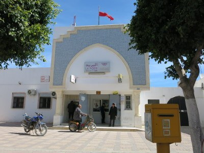 The post office in Teboulba, Tunisia