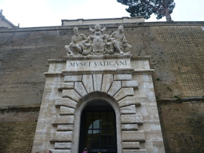 The museum's entrance to the Vatican City State