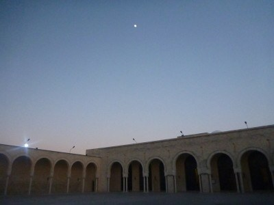 The courtyard of the Grande Mosquee
