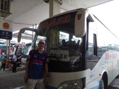 The bus from Guilin to Yangshuo