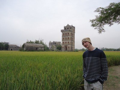 Touring the Zili Village of the Kaiping Diaolou in China