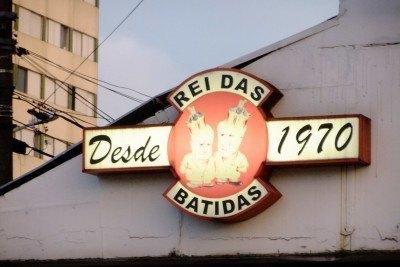 Thirsty Thursdays: Rei Das Batidas Cocktail Bar, Sao Paulo, Brazil