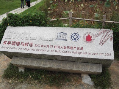 World Heritage Site sign at Zili Cluster Village, China