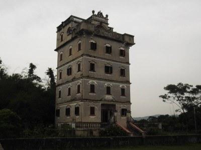 Yunhuan Lou, Guangdong, China