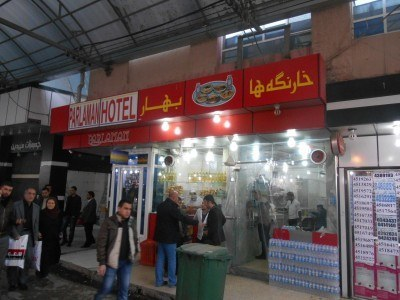 The Nearest Thing Iraq Has to a Backpacker's Hostel: Staying at the Parlaman Hotel in Duhok, Iraqi Kurdistan
