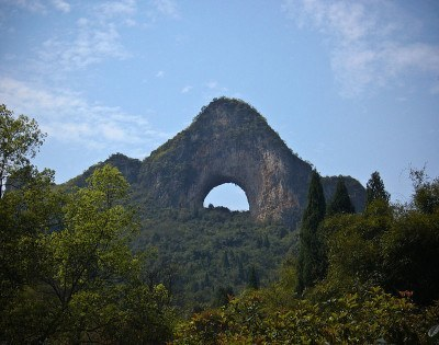 Moon Hill in dreamy Yangshuo