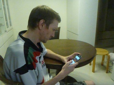 Quick take a photo. I'm using a Smart Phone!