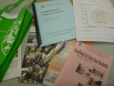 New books, new course, new language, new start.