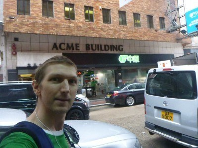 Outside the Acme Building where Blur laid down the tracks for the Magic Whip album