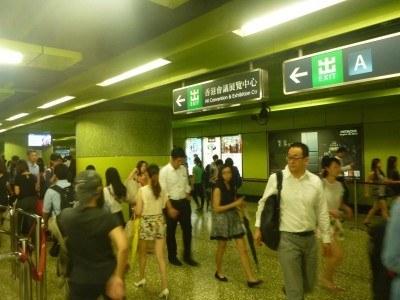 Wan Chai station, Hong Kong