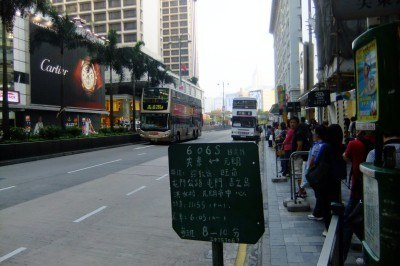 Nathan Road - the Golden Mile