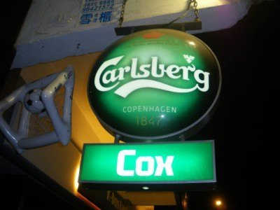 Cox Bar