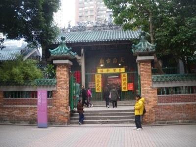 Tin Hau Temple, Yau Ma Tei, Hong Kong