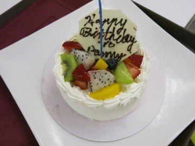 Panny's special birthday cake