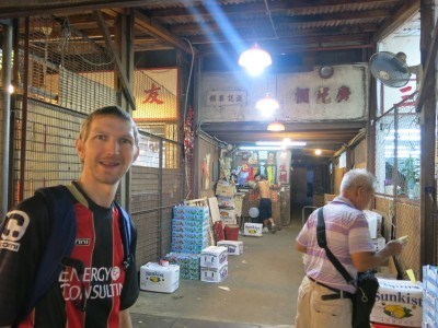 Backpacking in Hong Kong: 24 Hours in Yau Ma Tei, Kowloon