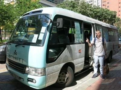 Excellent free shuttle bus service to Tsim Sha Tsui from the Dorsett Mong Kok