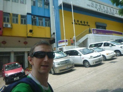 Outside the building where we studied Cantonese
