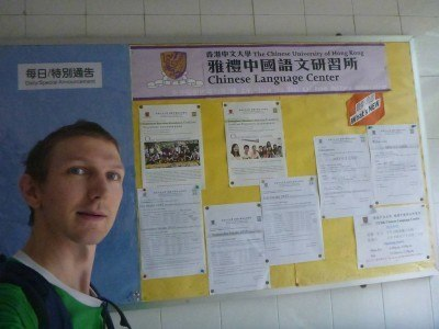Outside the Chinese language center in Hong Kong