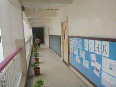 The corridor leading to the classroom