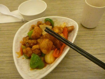 The local sweet and sour pork dish is one of my favourites