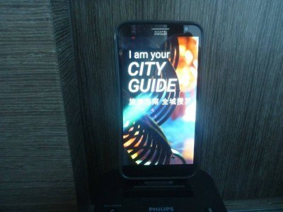 The Smart Phone is also a city guide