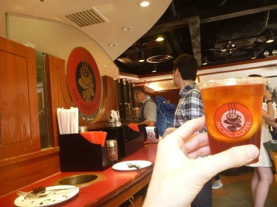 Pacific Coffee Company pre-lesson stop off.