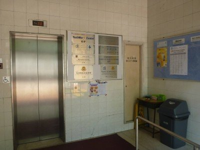 The lift up to the classrooms