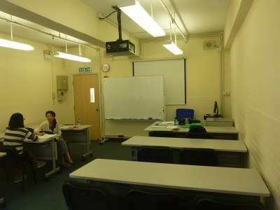 The classroom in Tsim Sha Tsui