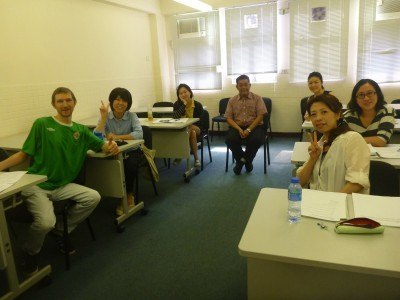 My Short Course in Cantonese at the Chinese University of Hong Kong