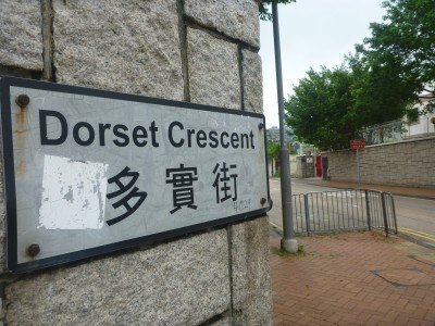Dorset Crescent on route to my radio show.