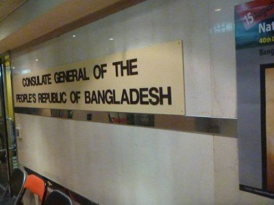 How to get a Bangladesh Visa in Hong Kong