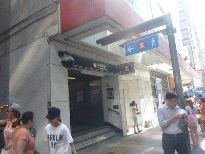 Causeway Bay MTR station, Hong Kong Island