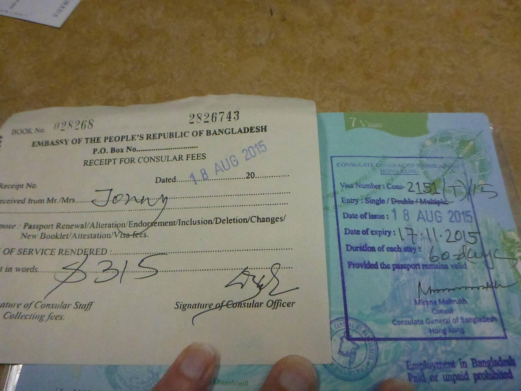 How To Get A Bangladesh Visa In Hong Kong Don T Stop Living