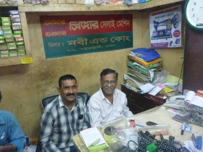Backpacking in Bangladesh: Visiting Singer Sewing Machine Shop in Dhaka