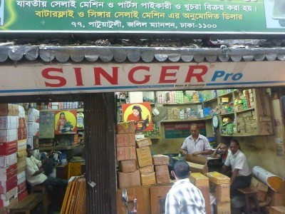 Singer Pro Sewing Machine Shop