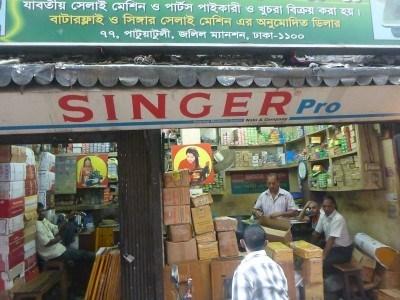 Singer Pro Sewing Machine Shop