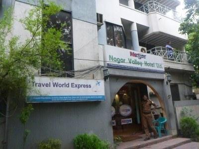 Nagar Valley Hotel, Uttara, Dhaka, Bangladesh