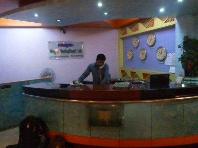 Nagar Valley Hotel in Uttara