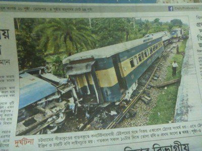 The Bangladeshi train crash. It could have been me.