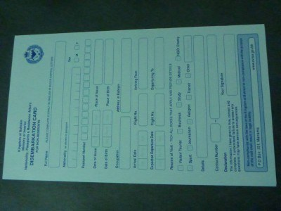 The Bahrain Visa form - front