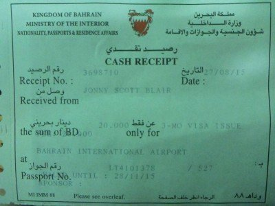 Receipt for my Bahrain visa