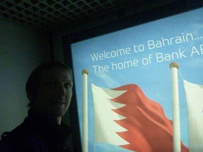 Welcome to Bahrain